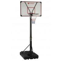 Die professionelle mobile Basketballkorb- Anlage in verstellbarer Höhe mit offiziellen Turniermaßen und Ausstattung für das Spiel auf höchstem Niveau. Ideal für die Nutzung im Freien, sowie im Innenbereich.