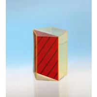 Modell J3003-a7, Geometrische Körper aus gefärbtem Acrylglas.